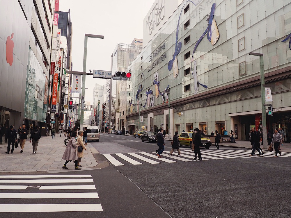 High-end boutiques in Ginza Tokyo