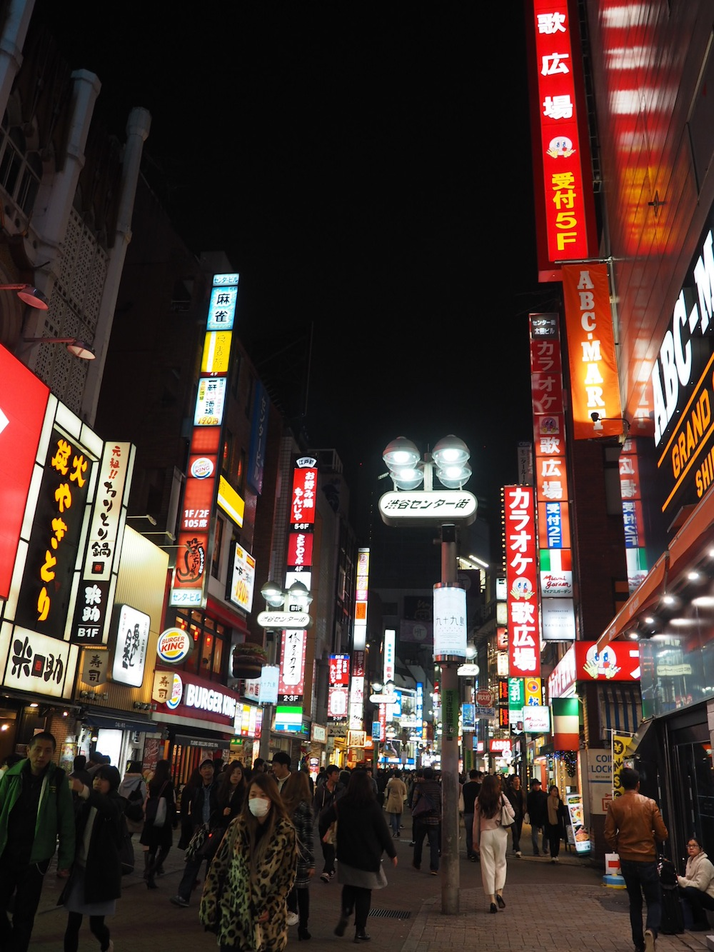 Late night shopping in Shibuya