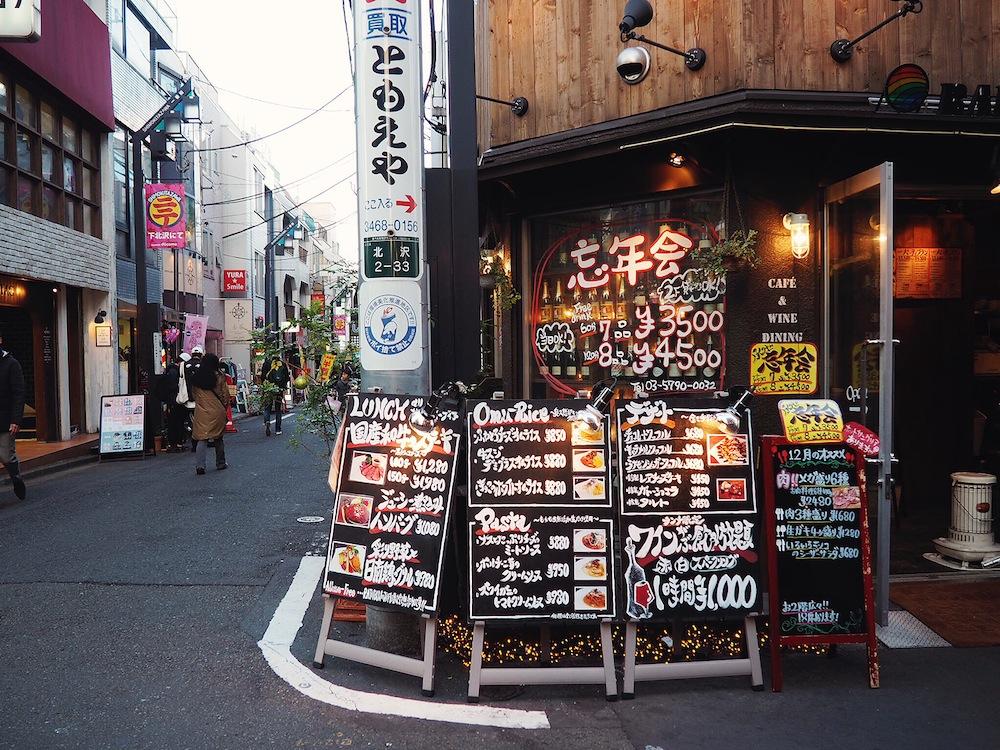 Restaurant in Shimo-Khazawa
