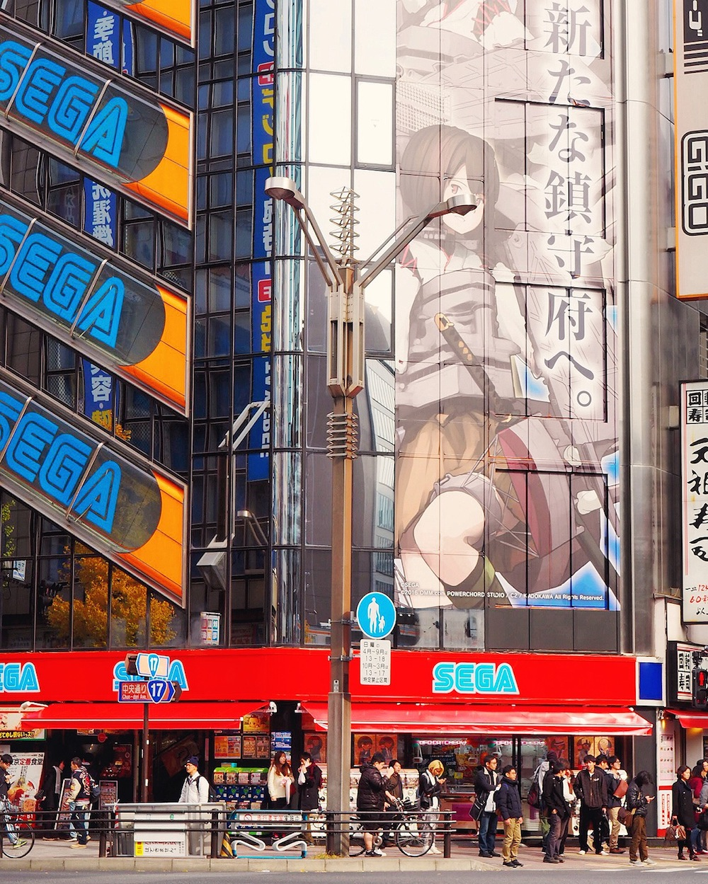 Electric Town Tokyo