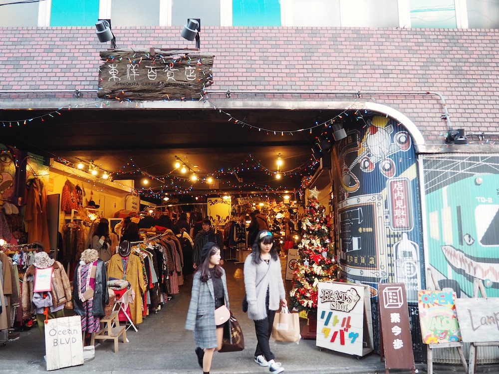 Vintage shops in Shimo-Khazawa